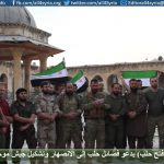 قائد (فتح حلب) يدعو فصائل حلب إلى الانصهار وتشكيل جيش موحد