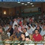 ما حقيقية المصالحات في درعا وماهي المناطق المستهدفة؟