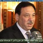 تعيين وزير مالية النظام محافظاً لدى 5 مؤسسات دولية