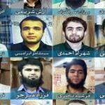 قصة المجموعة الكردية التي أعدمتها إيران بتهمة قتل النساء والأطفال