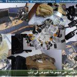 إلقاء القبض على مجموعة لصوص في إدلب