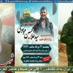 خسائر إيران بدأت تتكشف… 6 قتلى من ضباط وعناصر الحرس الثوري الإيراني
