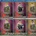 بالأسماء والصور… 15 قتيلاً لـ (النجباء) العراقية في حلب