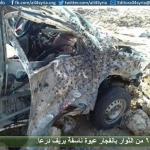 مقتل 6 من الثوار بانفجار عبوة ناسفة بريف درعا