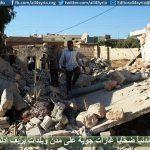 15 مدنياً ضحايا غارات جوية على مدن وبلدات بريف إدلب