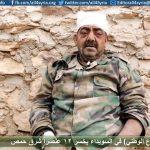 (الدفاع الوطني) في السويداء يخسر 12 عنصراً شرق حمص