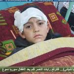 (يا بابا شيلني)… فلترفع رايات النصر فلم يعد لأطفال سوريا دموع
