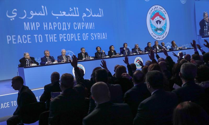اللجنة الدستورية المشكلة في سوتشي - 30 كانون الثاني 2018 (تاس)